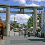 1024px-Shitennoji-torii